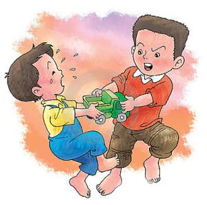 fighting kids